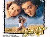 Aur Pyar Ho Gaya (1997)