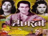 Aurat (1953)