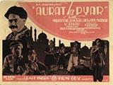 Aurat Ka Pyar (1933)