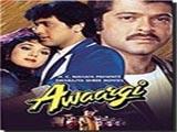 Awaargi (1990)