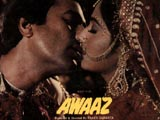 Awaaz (1984)