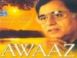 Awaaz (2007)
