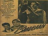 Baadbaan (1954)