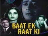Baat Ek Raat Ki (1962)