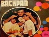 Bachpan (1970)
