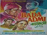 Bada Aadmi (1961)
