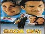 Bada Din (1998)