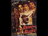 Badal Aur Bijli (1956)