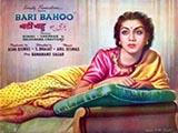 Badi Bahoo (1951)