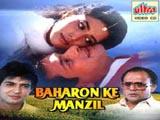 Bahaaron Ki Manzil (1991)