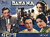 Bahana (1942)