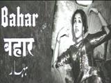 Bahar (1951)