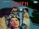 Bahen (1941)