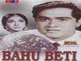 Bahu Beti (1965)