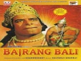Bajrang Bali (1976)
