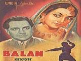 Balam (1949)