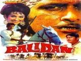 Balidaan (1971)