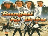 Bambai Ka Babu (1996)