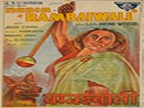 Bambaiwali (1941)