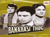 Banarasi Thug (1963)