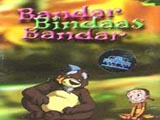 Bandar Bindas Bandar (Album) (2012)