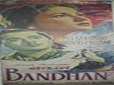 Bandhan (1956)