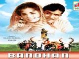 Bandhan (1970)