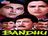 Bandhu (1992)