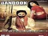 Bandook (2013)