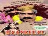 Banke Lal (1972)