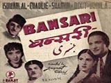 Bansari