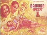 Banwasi (1948)