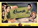 Baraati (1954)