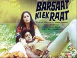 Barsaat Ki Raat (1998) Movie