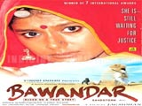 Bawandar (2000)