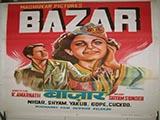 Bazaar (1949)