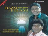 Bazm-e-ehsaas (2011)