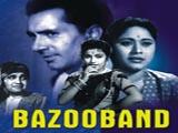 Bazooband (1954)