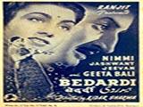 Bedardi (1951)