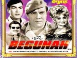 Begunah (1970)