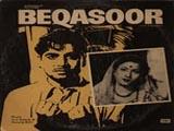 Beqasoor (1950)