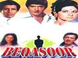 Beqasoor (1969)