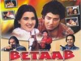 Betaab (1983)