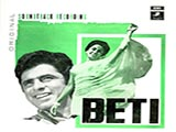 Beti (1941)