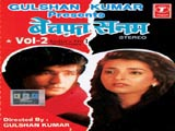Bewafa Sanam Vol. 1 (Album)