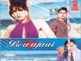 Bewafai (Album) (2004)