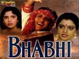 Bhabhi (1938)