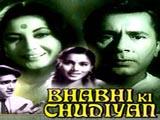 Bhabhi ki Chudiyan (1961)
