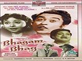Bhagam Bhag (1956)