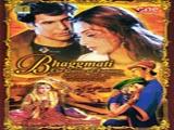 Bhaggmati (2005)